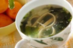 板麩のスープ
