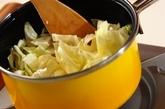 キャベツのミルクスープの作り方1