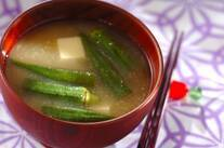 オクラと豆腐のみそ汁