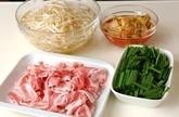 豚キムチ炒めの下準備1