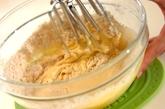 きな粉と黒豆のロールケーキの作り方3