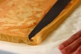 きな粉と黒豆のロールケーキの作り方5