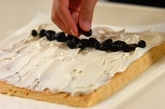 きな粉と黒豆のロールケーキの作り方6