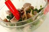 菜の花と豚肉のからし和えの作り方1