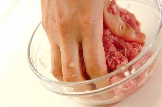トマトの肉詰めの作り方の手順2