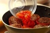 トマトの肉詰めの作り方4