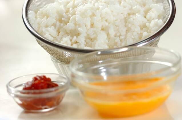 塩鮭と梅の雑炊の作り方の手順2