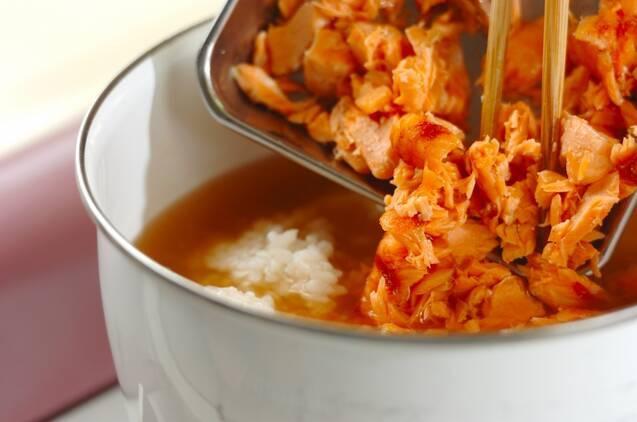 塩鮭と梅の雑炊の作り方の手順3