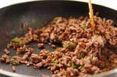 煮込まないミートソーススパゲティーの作り方4