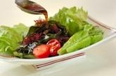 海藻の和風サラダの作り方1