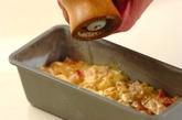 干し野菜のケークサレの作り方5