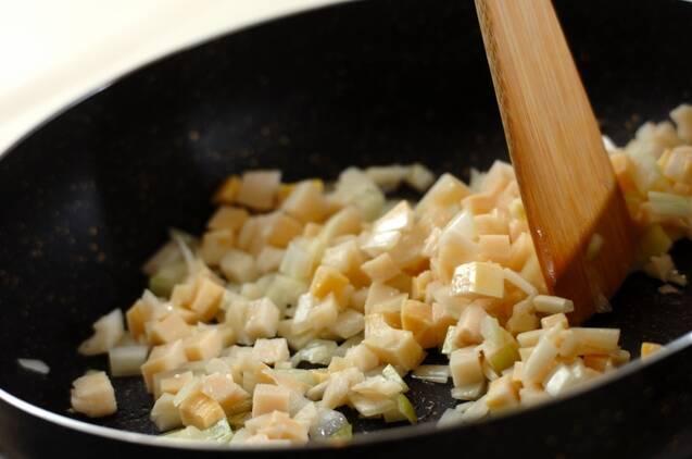 リメイク肉みそあんかけ麺の作り方の手順3