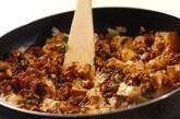 リメイク肉みそあんかけ麺の作り方4