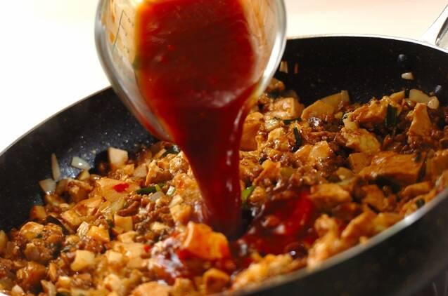 リメイク肉みそあんかけ麺の作り方の手順5