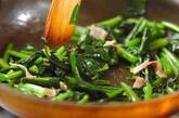 野菜たっぷりホットサンドの作り方2