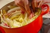 カマンベール鍋の作り方2