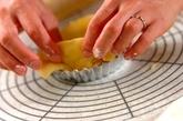 春野菜のタルトの作り方2