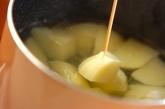 ホットポテトサラダの作り方2