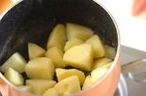 ホットポテトサラダの作り方3