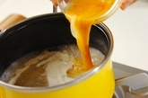 長芋と梅の卵スープの作り方3