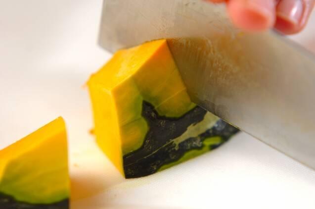 カボチャと豆の甘煮の作り方の手順1