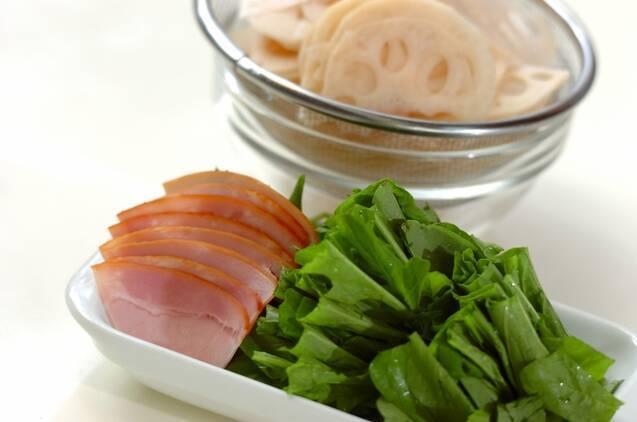 レンコンのハチミツサラダの作り方の手順2
