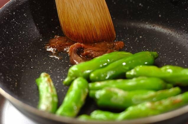 シシトウのアンチョビ炒めの作り方の手順2
