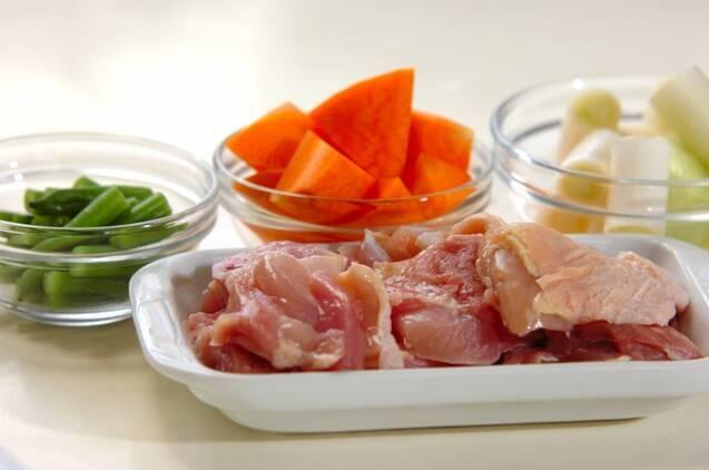 鶏肉とネギの甘辛煮の作り方の手順1