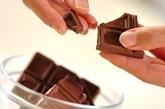 ゴマのチュイールチョコレートの下準備1