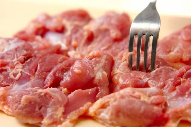 グリルチキン・ピリ辛ネギ塩ダレの作り方の手順1