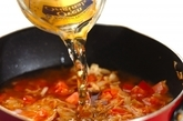 乾物だしの和風カレースープの作り方3