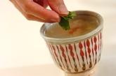 ホタテと干しエビの中華粥の作り方2