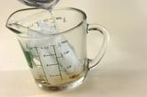 珍珠奶茶~タピオカミルクティー~の作り方1