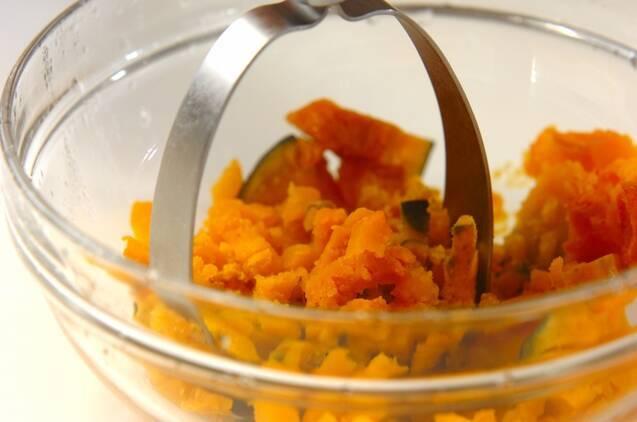 マッシュカボチャのレンコンはさみ揚げ焼きの作り方の手順1