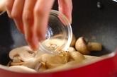 キノコのバター蒸しの作り方3
