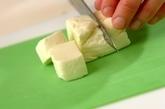 アボカドとクリームチーズの出汁じょうゆの作り方1
