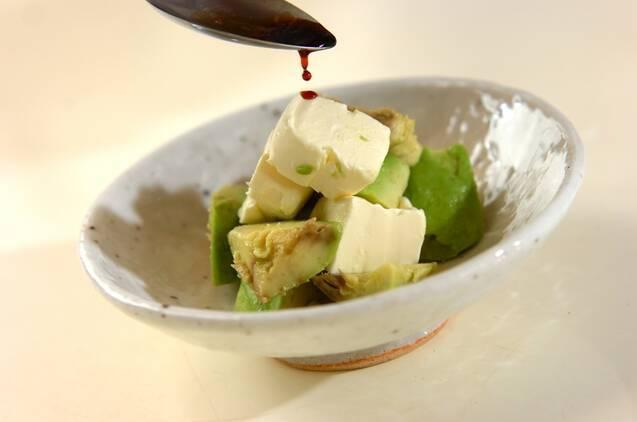 アボカドとクリームチーズの出汁じょうゆの作り方の手順3