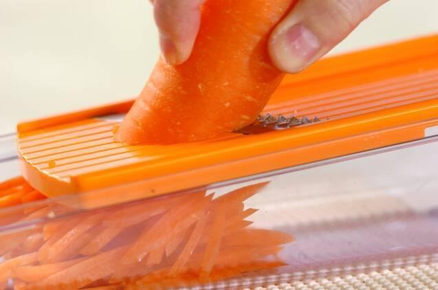 塩昆布入りニンジンのしりしりの作り方の手順1