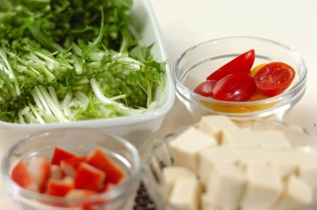 水菜と豆腐のユズコショウサラダの作り方の手順1