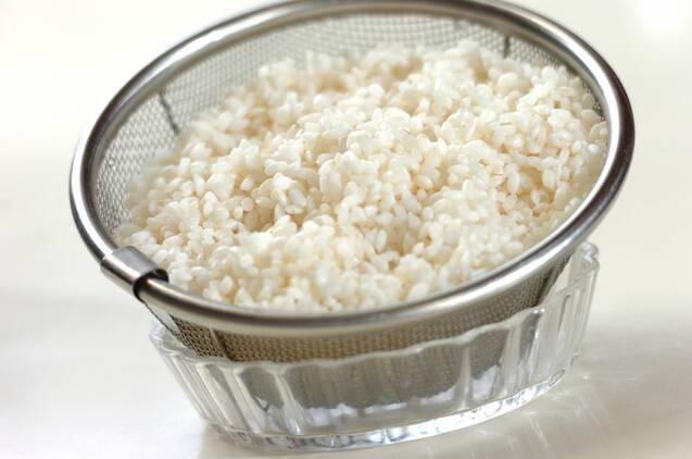 炊き込みスペアリブ飯の作り方の手順1