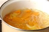 冷製パンプキンスープの作り方2