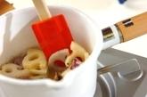 砂肝とレンコンのアヒージョの作り方2