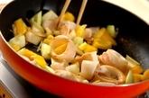 イカとセロリの中華炒めの作り方1