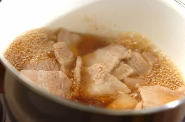 大根と豚バラの煮物の作り方の手順2