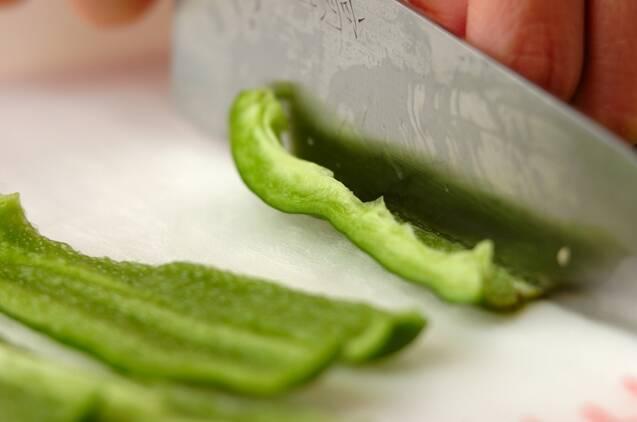 豚肉と野菜のピリ辛炒めの作り方の手順2