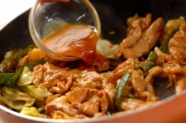 豚肉と野菜のピリ辛炒めの作り方の手順4