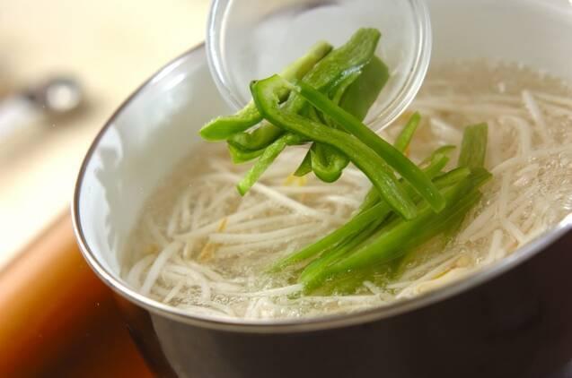 モヤシとピーマンのお浸しの作り方の手順4