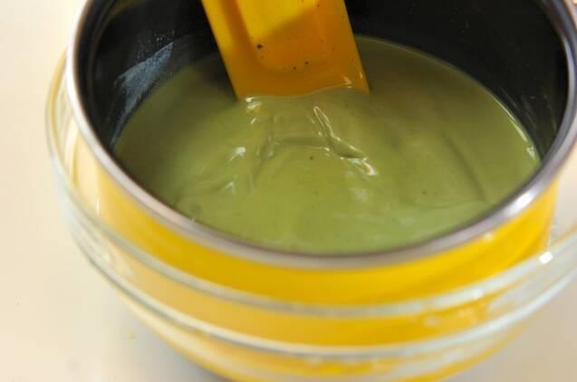 抹茶ミルクプリンの作り方の手順5