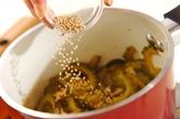 ゴーヤの甘煮の作り方3