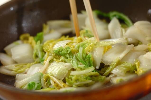 白菜のアンチョビ炒めの作り方の手順2